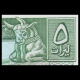 Liban, p-62d 63f, lot de 2 billets, 15 livres, 1986