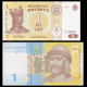 Lot 2 banknotes of 1 : Moldova & Ukraine