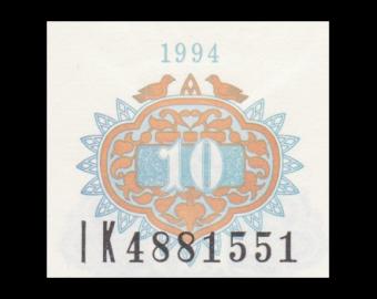 Uzbekistan, P-76, 10 sum, 1994