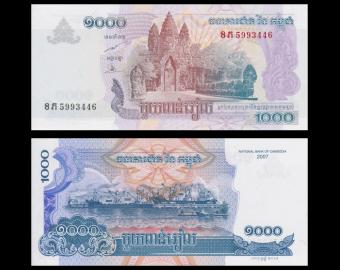Cambodge, P-58c, 1000 riels, 2014