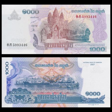Cambodia, P-58c, 1000 riels, 2014