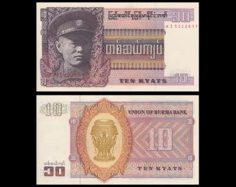 Birmanie, P-58, 10 kyats, 1973