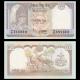 Nepal, P-31b1, 10 rupees, 1990-2000
