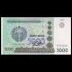 Ouzbekistan, p-83, 5000 sum, 2013