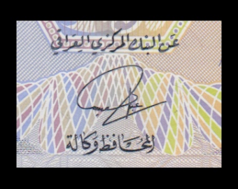 Iraq, P-097a, 250 dinars, 2013