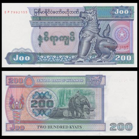 Myanmar, P-75b, 200 kyats, 1995, SPL / A-UNC