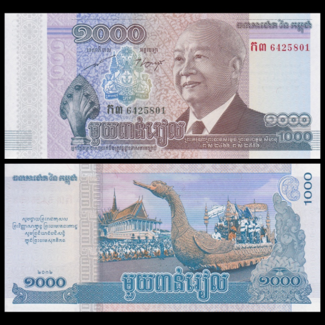 Cambodge, P-new, 1000 riels, 2012