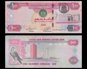 United Arab Emirates, p-30f, 100 Dirhams, 2014, TTB / Very Fine