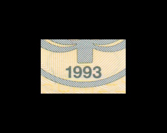Georgia, P-44, 2 000 kuponi, 1993