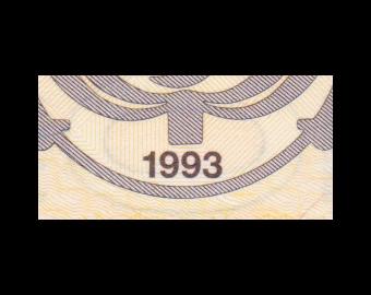 Géorgie, P-45, 3 000 kuponi, 1993