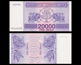 Géorgie, P-46, 20000 kuponi, 1994