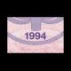 Georgia, P-46, 20000 kuponi, 1994