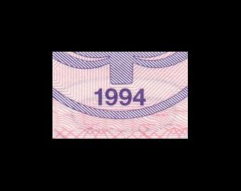 Georgia, P-46b, 20 000 kuponi, 1994