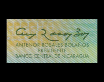 Nicaragua, P-201b, 10 cordobas, polymer, 2007