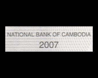 Cambodge, P-59a, 2000 riels, 2007