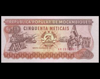 Mozambique, P-129b, 50 meticals, 1986