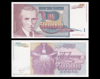 Yougoslavie, p-121, 5000000 dinara, 1993