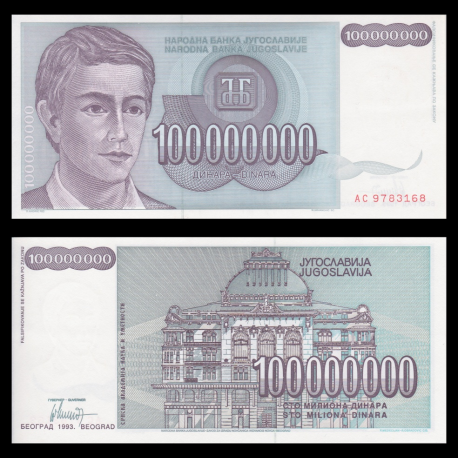 Yugoslavia, P-124, 100000000 dinara, 1993