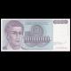 Yougoslavie, P-124, 100000000 dinara, 1993