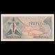 Indonésie, P-078, 1 rupiah, 1961