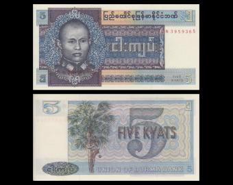Birmanie, P-57, 5 kyats, 1973