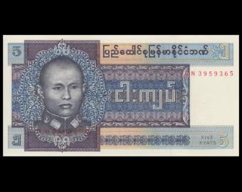 Burma, P-57, 5 kyats, 1973
