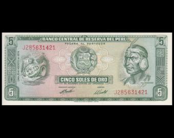 Pérou, P-099g, 5 soles de oro, 1974, Presque Neuf / A-UNC