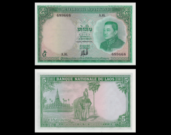 Lao, P-09b, 5 kip, 1962