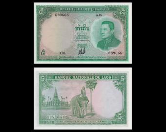 Laos, P-09b, 5 kip, 1962