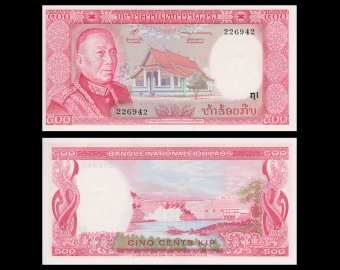 Lao, P-17, 500 kip, 1974
