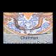 Bhoutan, P-12b, 1 ngultrum, 1986