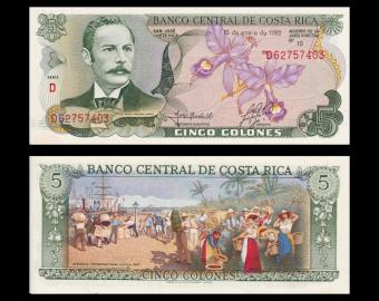 Costa Rica, P-236e, 5 colones, 1992