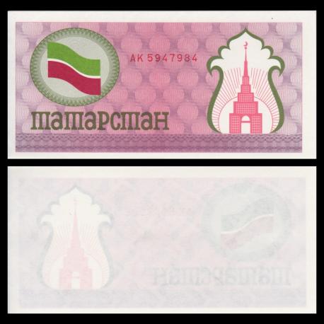 Tatarstan, P-5b, 100 rubley, 1991-92
