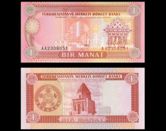 Turkménistan, P-01, 1 manat, 1993