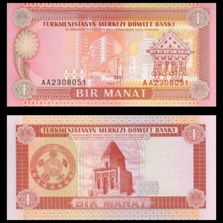 Turkmenistan, P-01, 1 manat, 1993