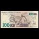 Brésil, P-238, 100 Cruzeiros Reais, 1993