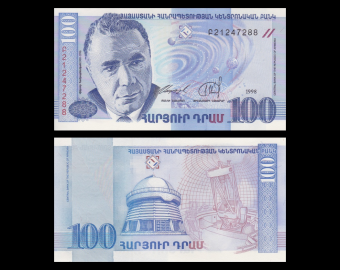 Armenia, p-42, 100 dram, 1998