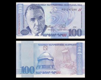 Armenie, p-42, 100 dram, 1998