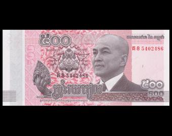 Cambodge, P-66a, 500 riels, 2014