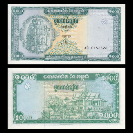 Cambodge, P-44, 1000 riels, 1995
