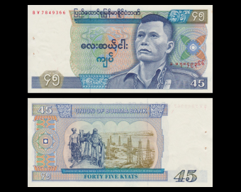 birmanie, P-64, 45 kyats, 1987
