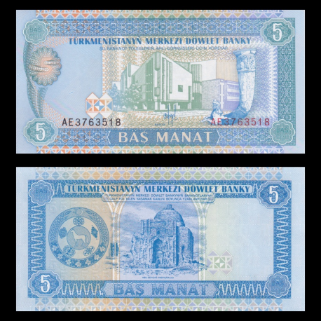 Turkmenistan 5 Manat 1993 UNC Asian banknotes P-2