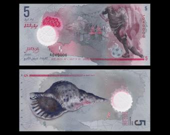 Maldives, P-new, 5 rufiyaa, 2017
