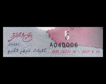 Maldives, P-26A, 5 rufiyaa, 2017