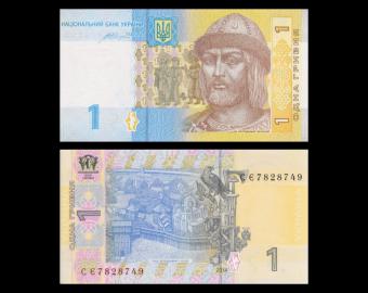 Ukraine, P-116Ac, 1 hryvnia, 2014