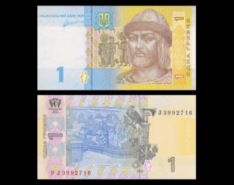 Ukraine, 1 hryvnia