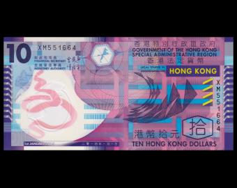 HongKong, P-401d, 10 dollars, 2014, polymere