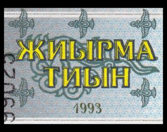 Kazakhstan, P-05a, 20 tiyn, 1993