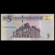 Libye, P-81, 5 dinars, 2015