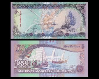 Maldives, P-18e, 5 rufiyaa, 2011